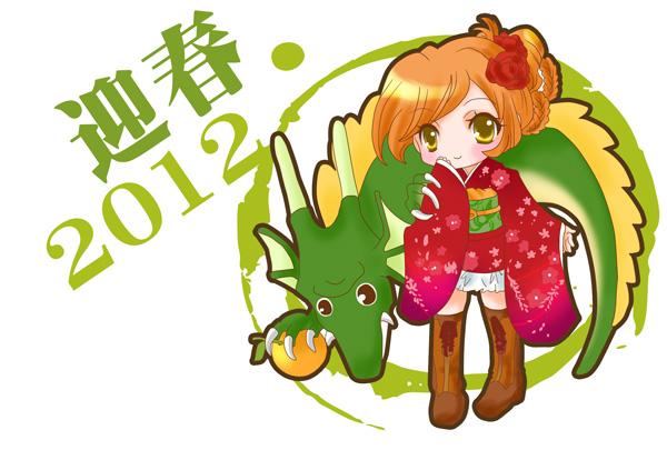 http://www.ikapri.com/blog/img/entry/20111231.jpg