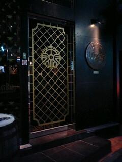 ルイーダの酒場入り口